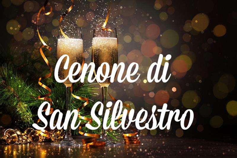 Cenone di San Silvestro 2017